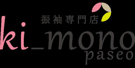 kimonopaseo